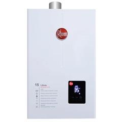 Aquecedor de Água a Gás Digital Prestige 15 Litros Bivolt Glp Branco - Rheem