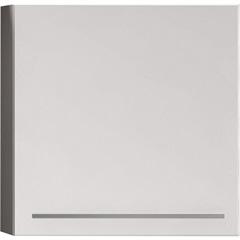 Armário de Cozinha Aéreo Fit Mdf Lado Direito 1 Porta Branco 60x60cm  - Bumi Móveis