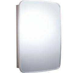 Armário para Banheiro de Sobrepor 34x53,5cm Prata - Cris Metal