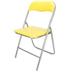 Cadeira em Aço Dobrável 44x90cm Amarela - Casanova