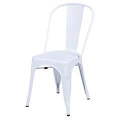 Cadeira em Alumínio Tommy Branca - Ór Design