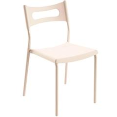 Cadeira em Polipropileno Easy 41x49cm Branca - Casa Etna
