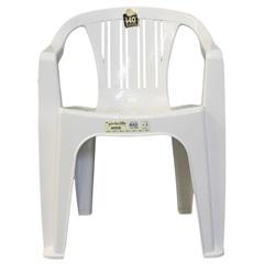 Cadeira em Polipropileno Global 70x51cm Branca - Gardenlife