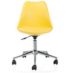 Cadeira Giratória em Polipropileno Eames 48,5x54,5cm Amarela - Casa Etna