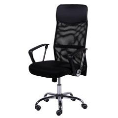 Cadeira para Escritório Chicago 53x51cm Preta - Ór Design
