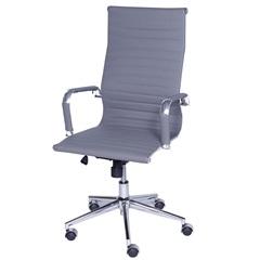 Cadeira para Escritório com Base Giratória Eames 114x61cm Cinza - Ór Design
