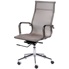 Cadeira para Escritório com Base Giratória Eames Tela 112,5x61cm Cobre - Ór Design