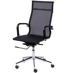 Cadeira para Escritório com Base Giratória Eames Tela 112,5x61cm Preta - Ór Design
