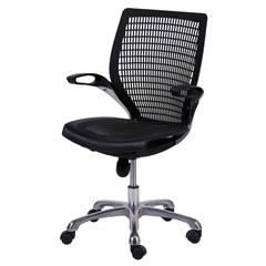 Cadeira para Escritório com Base Giratória Office Age 100x60cm Preta - Ór Design