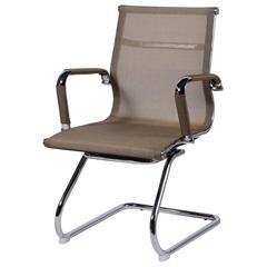 Cadeira para Escritório Eames Tela 89x54,5cm Cobre - Ór Design