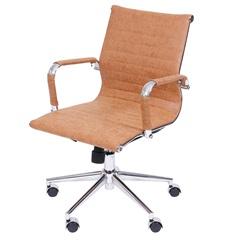 Cadeira para Escritório Esteirinha 57x61cm Castanho - Ór Design