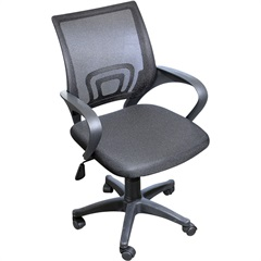Cadeira para Escritório Executiva 87x56cm Preta - Casanova
