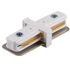 Conector Trilho em Alumínio Branco - Empalux