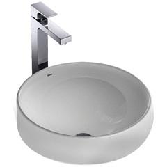 Cuba de Sobrepor para Banheiro Redonda Branca 40x40cm - Deca
