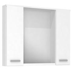 Espelheira Aprilia 80 Cm Branco - Darabas Agardi