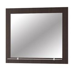 Espelheira Barcelona em Mdf 50x60cm Castanho - MGM Móveis