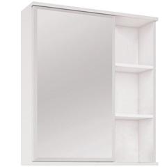 Espelheira em Mdf Treviso 64x56cm Branco - MGM