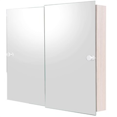 Espelheira em Mdf Versatile 53x60cm Bege - Cris Metal