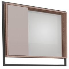 Espelheira em Mdp Apoema 79,5x70cm Nude E Tamarindo - Cozimax