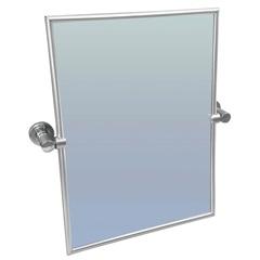 Espelho Articulado 41x42cm Cromado - Sicmol