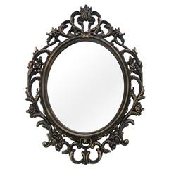 Espelho de Parede Versa 57x82cm Dourado - Conthey