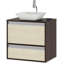 Gabinete Suspenso para Banheiro com Cuba Ferrara 60cm Acácia E Castanho - MGM Móveis