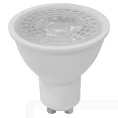 Lâmpada Led Dicróica Mr16 4,9w Bivolt 3000k Luz Amarela - Empalux