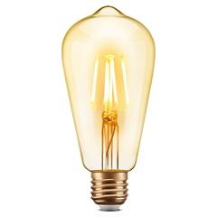 Lâmpada Led Filamento St64 4w Bivolt 2200k - Elgin