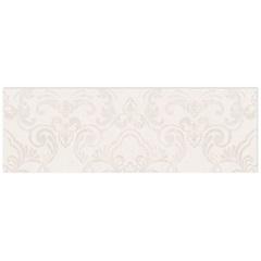 Listelo Borda Reta Acetinado Neo Clássico Hd Branco 29,1x87,7cm - Portinari