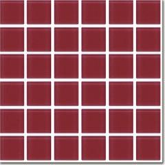 Pastilha Hk 60 Vermelho com 1 Peça 4,8x4,8cm - Colormix