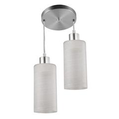 Pendente Cilíndrico para 2 Lâmpadas em Alumínio Jasmin - Blumenau