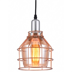 Pendente em Aço E Vidro para 1 Lâmpada Aro 160 Âmbar - Taschibra