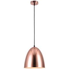Pendente Oval 26x25cm Cobre - Casanova