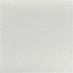 Piso Cerâmico Esmaltado Brilhante Borda Bold Branco 45x45cm - Incefra