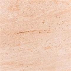 Piso Cerâmico Rústico Borda Reta Pedra Mineira 52x52cm - Porto Ferreira
