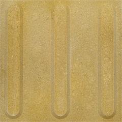 Piso Cimentício Rústico Borda Reta Suvial Podotátil Direcional Amarelo 20x20cm - Cimartex