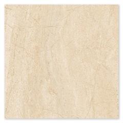 Porcelanato Acetinado Borda Reta Giardino Bege 60x60cm - Biancogres