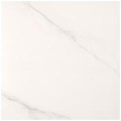 Porcelanato Borda Reta Michelangelo Branco 120x120cm - Portobello