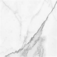 Porcelanato Brilhante Borda Reta Luce 63,5x63,5cm