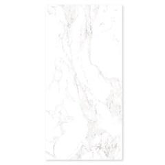 Porcelanato Esmaltado Acetinado Borda Reta Carrara 58,8x119cm - Ceusa