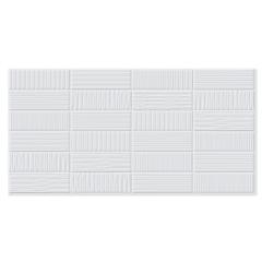 Porcelanato Esmaltado Acetinado Borda Reta Grid Satin Branco 53x106cm - Biancogres