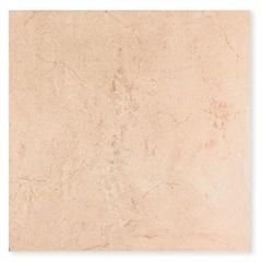 Porcelanato Galileu Crema Polido Retificado 90x90cm - Portobello