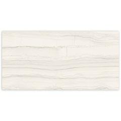 Porcelanato Hd Polido Borda Reta Linear Marble White 60x120cm - Portinari