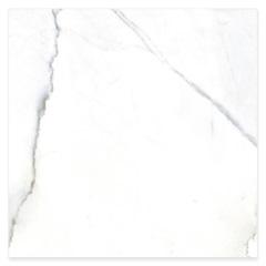 Porcelanato Polido Borda Reta Calacata Ice Cinza 82x82cm - Duragres