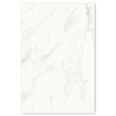 Porcelanato Polido Borda Reta Louvre Blanco 80x120cm - Roca