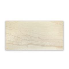 Porcelanato Polido Borda Reta Mont Blanc Caramel 90x180cm - Portobello