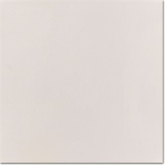 Porcelanato Polido Borda Reta Potenza Bege 62,5x62,5cm - Casanova