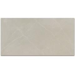 Porcelanato Polido Borda Reta Pulpis Crema 59x118,2cm - Eliane