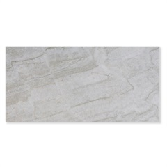 Porcelanato Rústico Borda Reta Madreperola Bege 52x104cm - Porto Ferreira
