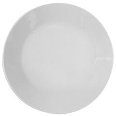 Prato Raso de Porcelana Branco 20cm - Importado
